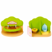 nursery bathroom set