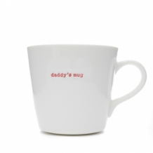 daddy's mug - large bucket mug