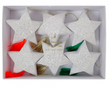 star haning gift boxes